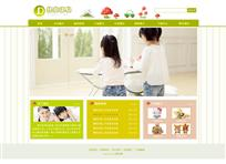 玩具公司网站