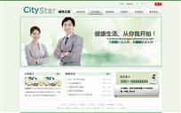 日用品网站