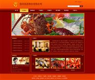 美食公司网站